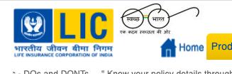 LIC Scholarship 2020 | Download Golden Jubilee Scholarship 2020-21