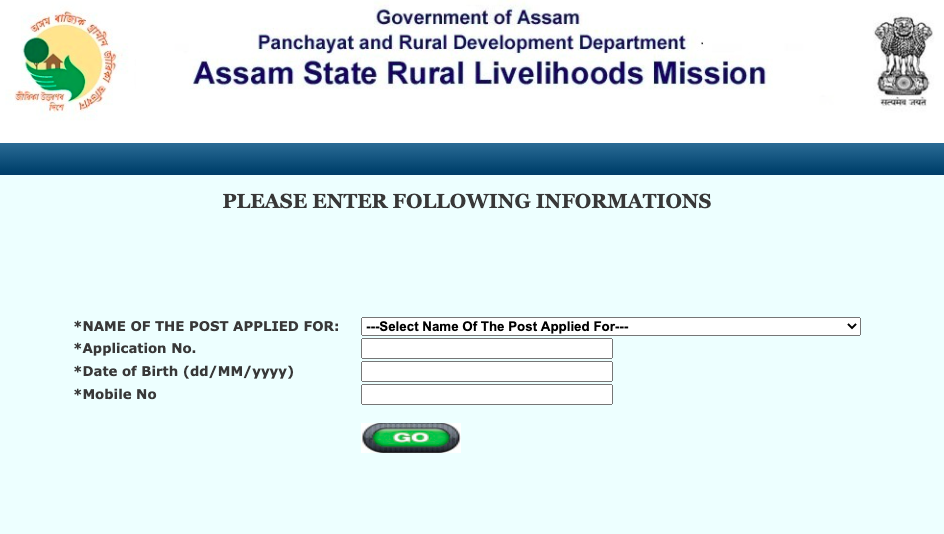 asrlms.com admit card downloading window - how to download?