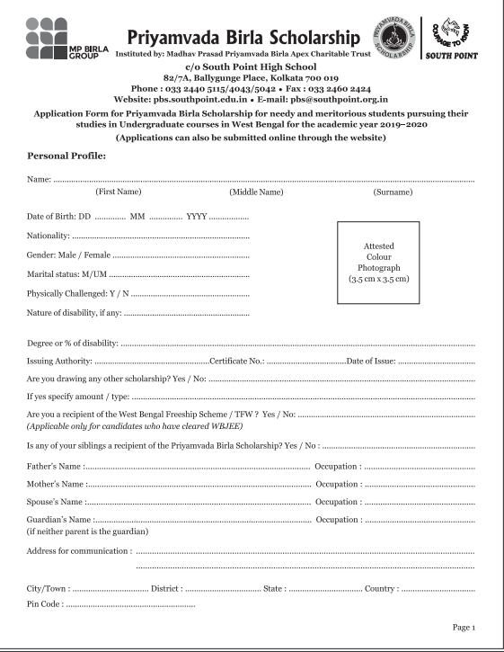 Priyamvada Birla Scholarship 2020 Application Form Eligibility Criteria upload here