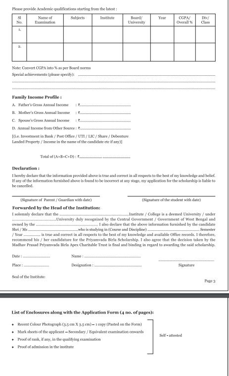 Priyamvada Birla Scholarship 2020 Application Form Upload here