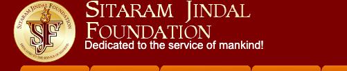 Sitaram Jindal Scholarship 2020 Download Application form