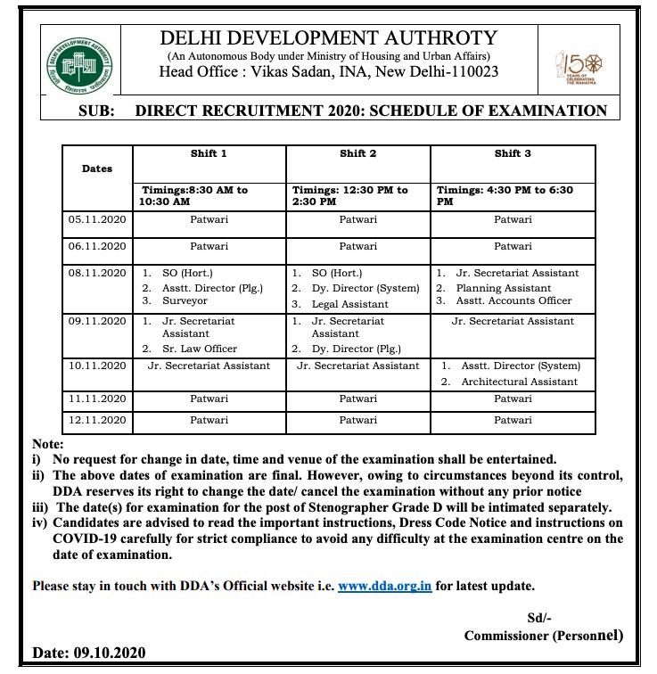 dda recruitment exam date 2020 admit card - download notice latest delhi development authority junior secretariat assistant