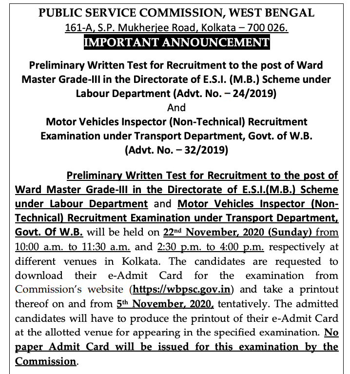 psc ward master admit card download starting date notice released 2020.