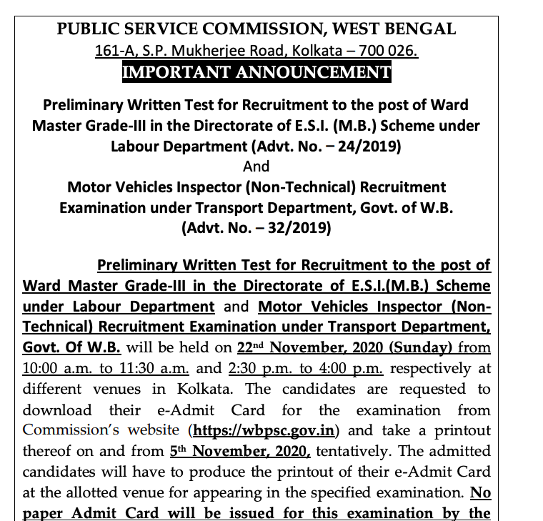 wbpsc mvi admit card publishing date notice 2020