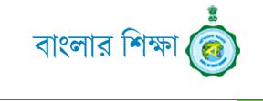 Banglar Shiksha Portal 2020 online class App