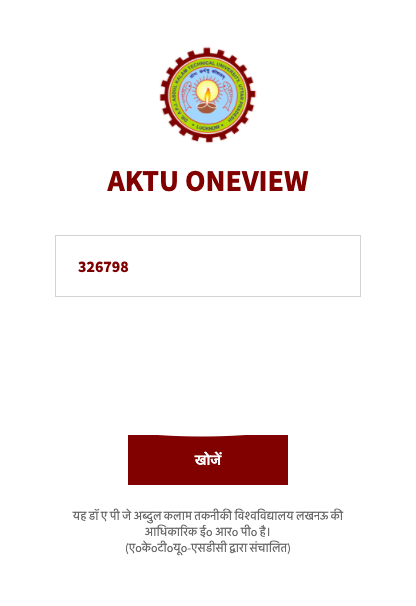 aktu one view result 2020-21 Download here