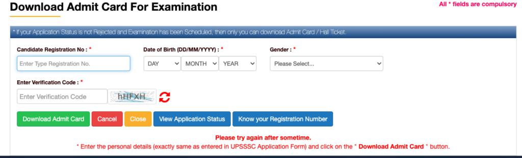 UPSSSC Chakbandi Lekhpal Admit Card 2020 Download Exam Pattern Hall Ticket Call Letter
