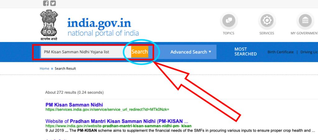 PM Kisan Samman Nidhi Yojana List 2020 download here