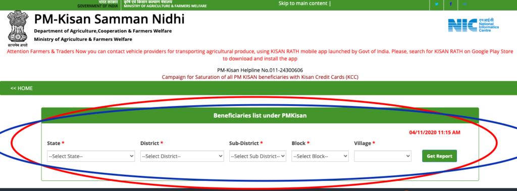 PM Kisan Samman Nidhi Yojana List 2020 check details process update here