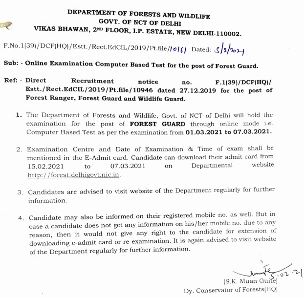 delhi forest guard exam date 2021 notice released - admit card downloading date out