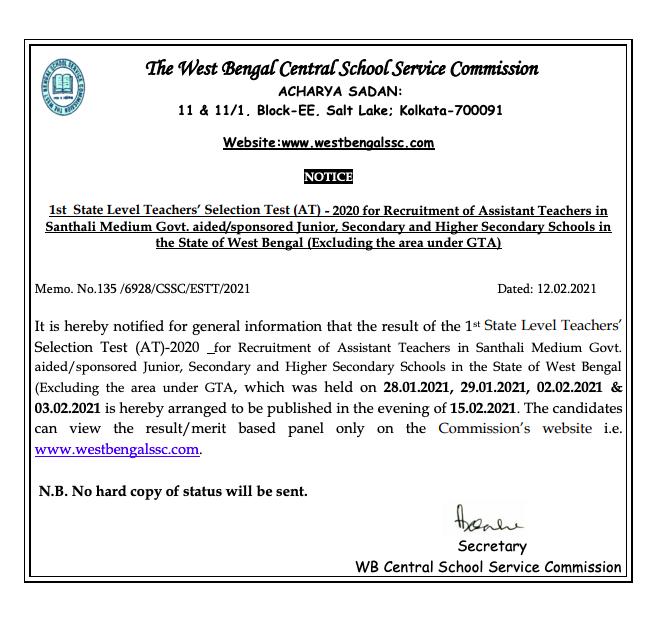 wbssc slst result 2021 download merit list for santali medium
