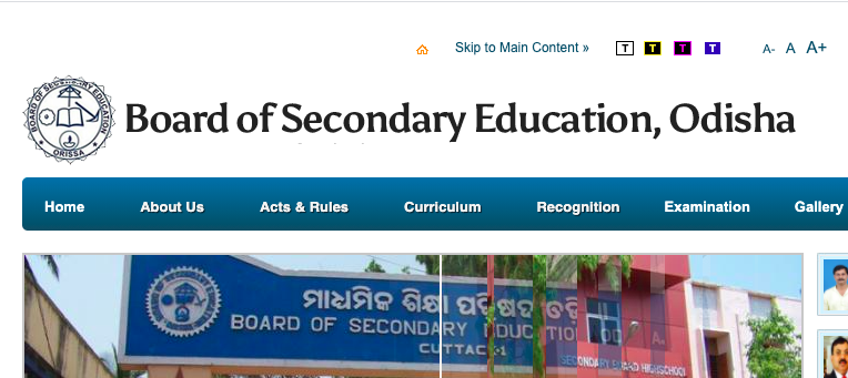 bse odisha 10th class supplementary exam result date 2021