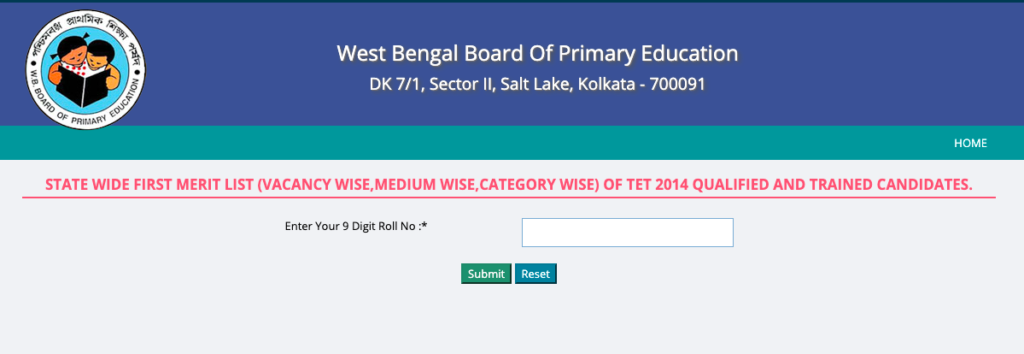 wb primary tet 2014 merit list download first panel list of interview