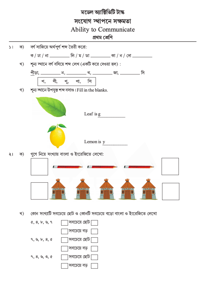 model activity task class 1 part 2 answers