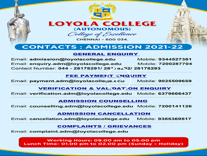 loyola college admission helpline 2021-22 phone numbers