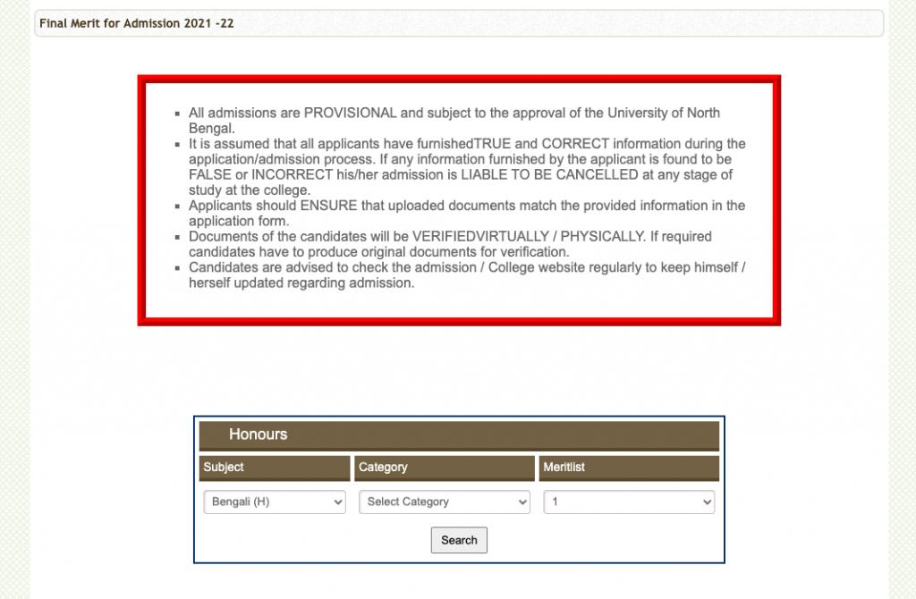 ac college 1st merit list 2021-22 download links published