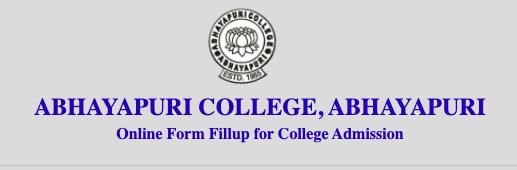 abhayapuri college admission merit list 2020
