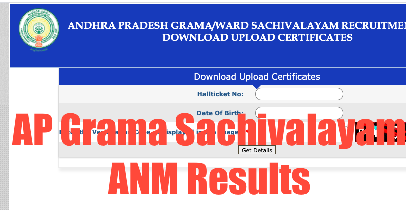 ap grama sachivalayam anm exam results 2020 check online merit list for anm