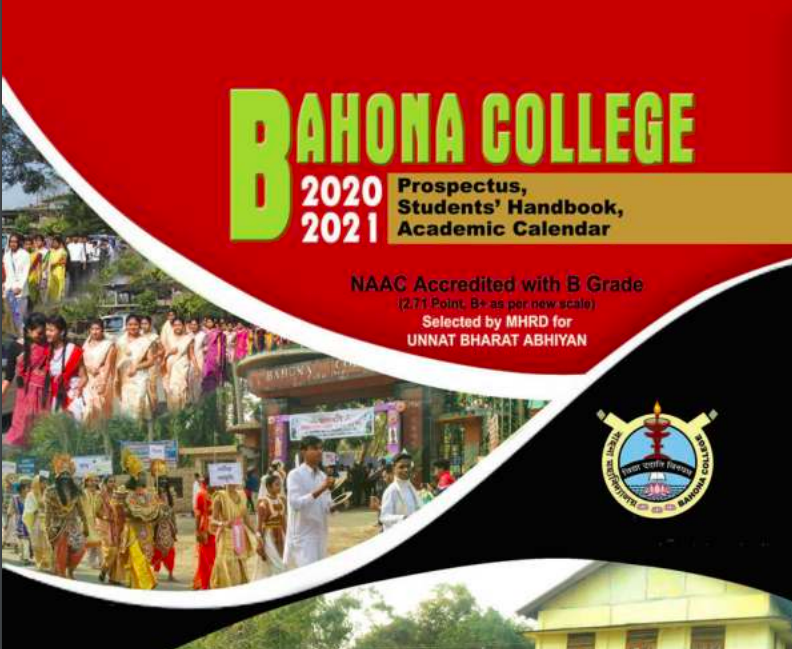 bahona college admission merit list 2020 prospectus cut off marks