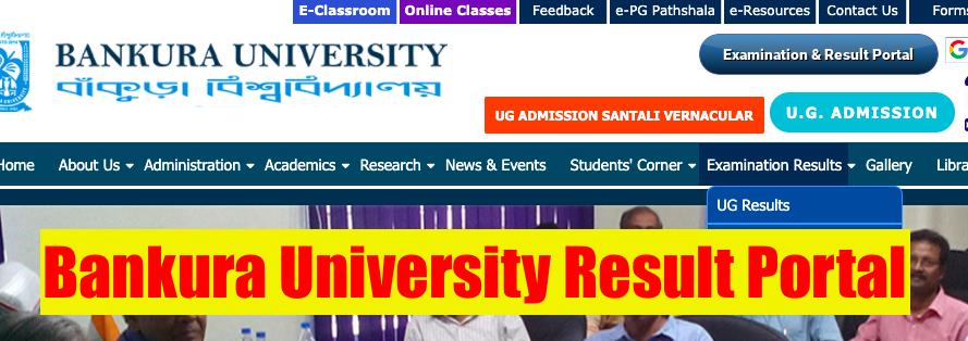 bankura university semester exam result checking portal