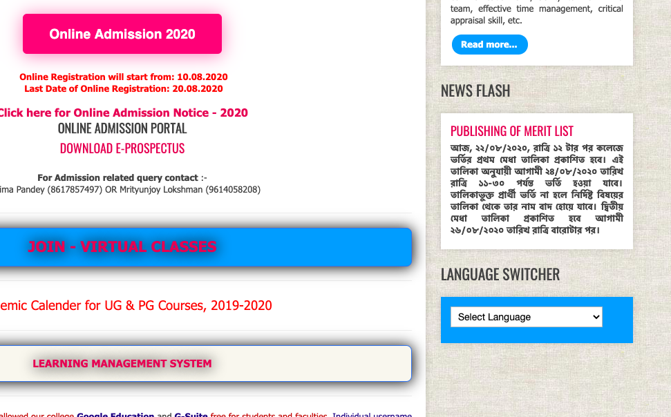 Bankura Zilla Saradamani Mahila Mahavidyapith Merit List 2020 Published here very soon