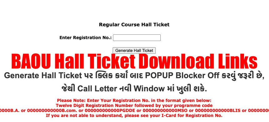 baou exam hall ticket downloading links 2020 window screen