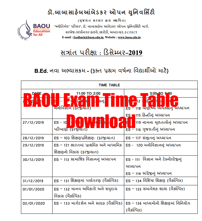baou exam time table 2020 download now