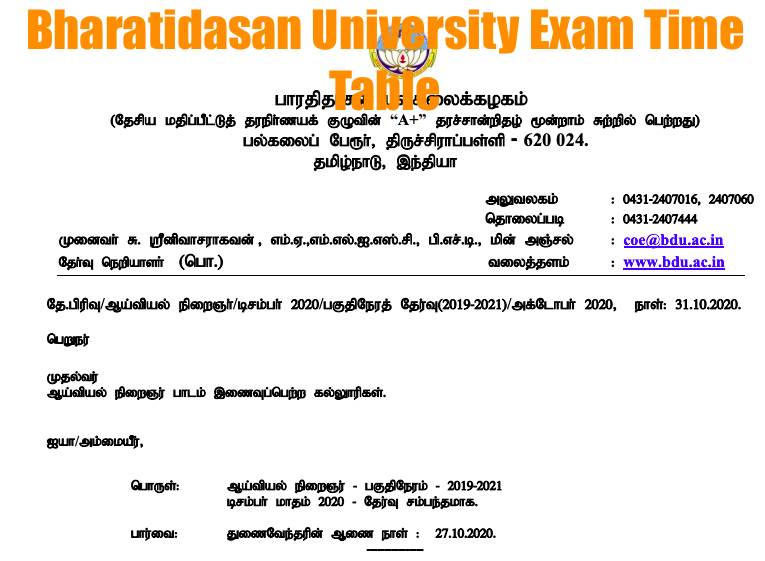 bharathidasan university exam time table 2020 download ug pg