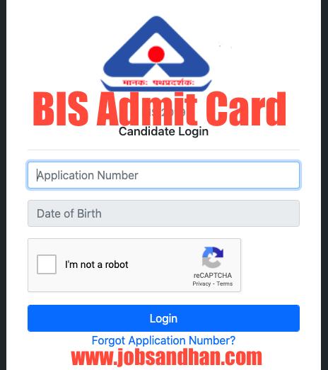 bis junior senior secretariat assistant admit card 2020 download exam date group a b c downloading process