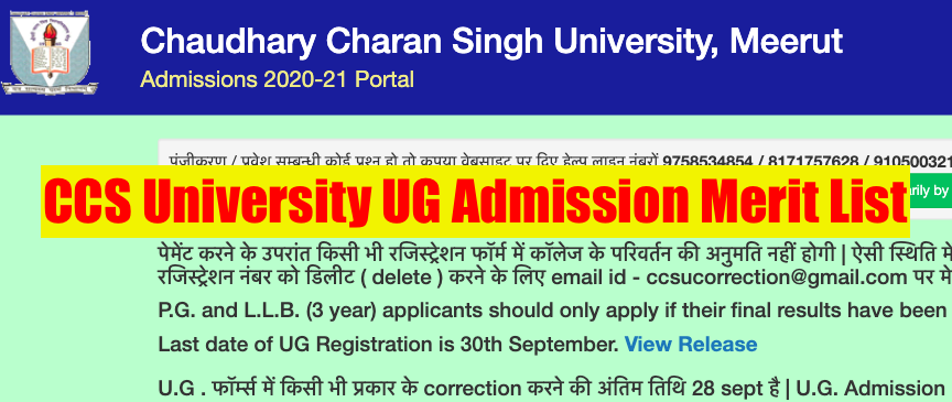 ccs university ug courses admission merit list 2020-21