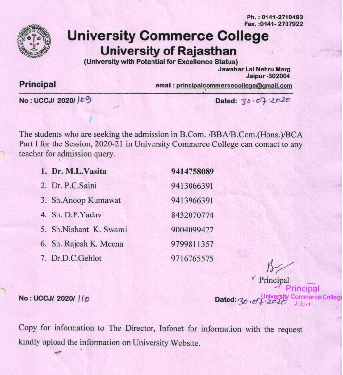 commerce college jaipur cut off list 2020 schedule
