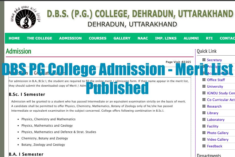 dbs pg college admission merit list download links