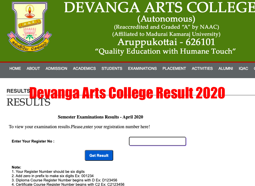 devanga arts college april 2020 semester result link