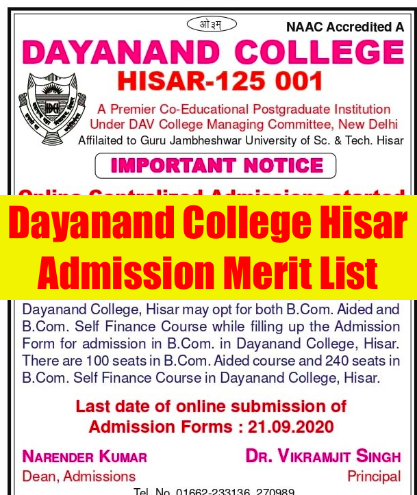 dn college hisar merit list 2020-21 download dheadmissions.nic.in notice of admission