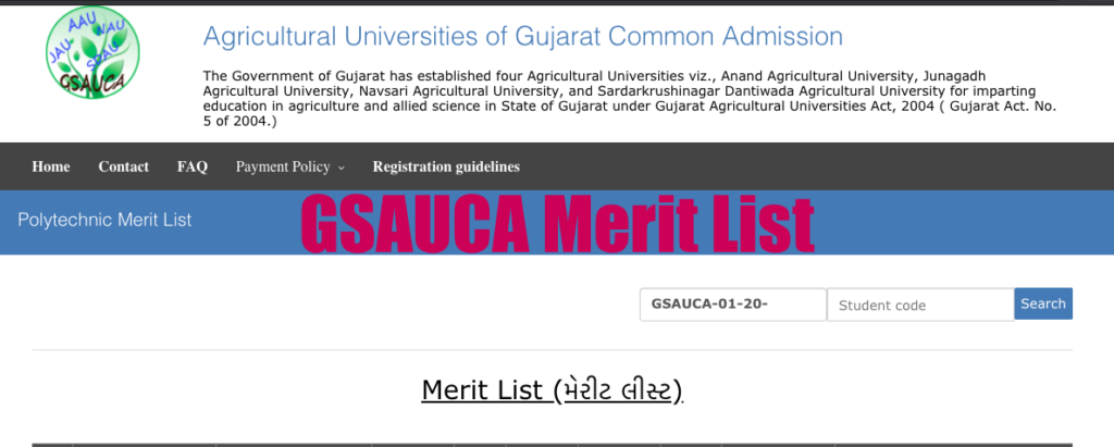 gsauca admission merit list published for diploma