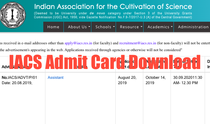 iacs admit card downloading screen 2020 mts, udc, assistant, technical assistant