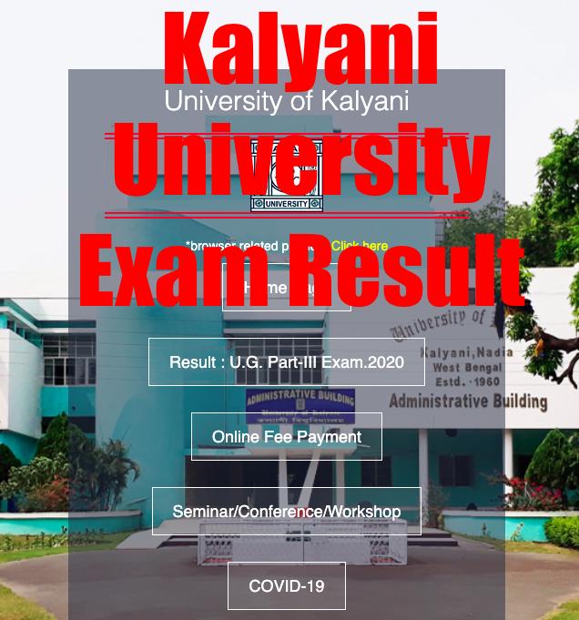 kalyani university homepage to check exam result online