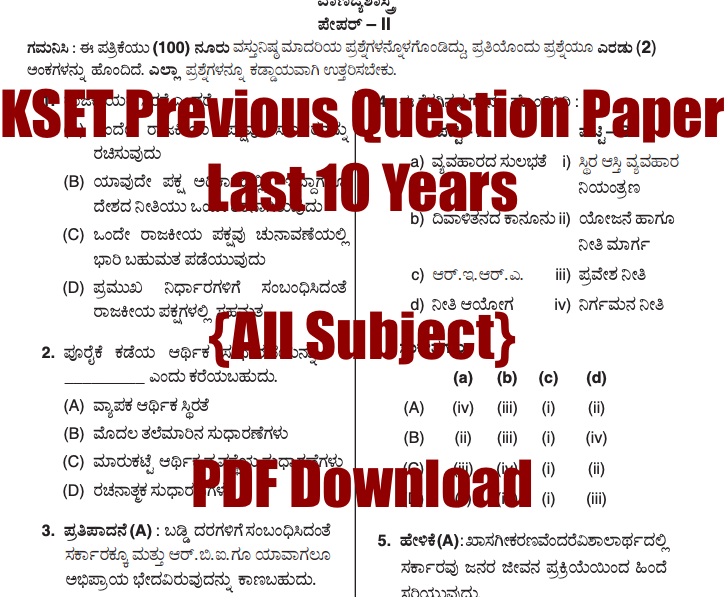 karnataka set previous years question paper download pdf old solved keys with answers