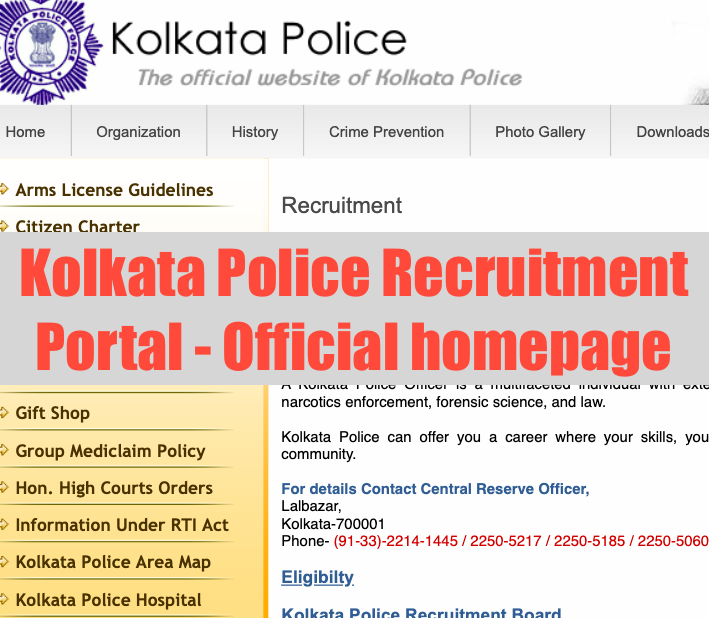 kolkata police recruitment 2020 official homepage for constable & civil police volunteer vacancy advertisement notification