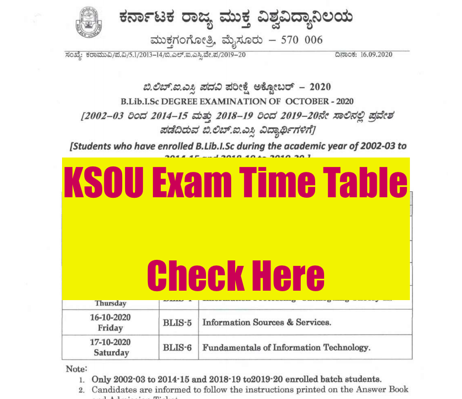 ksou exam time table 2020 check here online