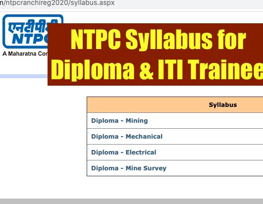 ntpc diploma trainee syllabus 2021 download pdf iti trainee exam pattern