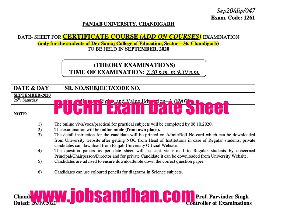 puchd date sheet 2020 download ba bsc bcom ma msc mcom semester 1st 2nd 3rd exam date