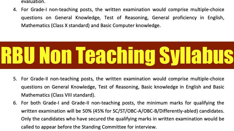 RBU Non Teaching Exam Syllabus 2021