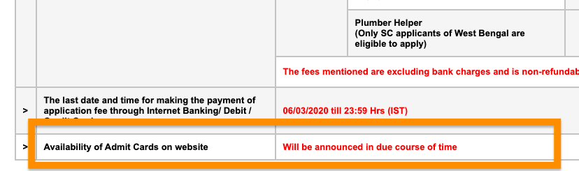 rbu recruitment junior assistant admit card publishing date notification & process 2021