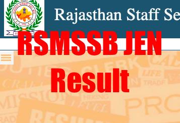 rsmssb junior engineer result 2021 - jen cut off marks & merit list