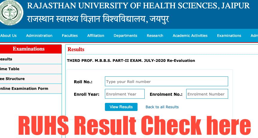 ruhs result 2020 check online mbbs bds pharma bsc nursing revaluation result online @ ruhsraj.org
