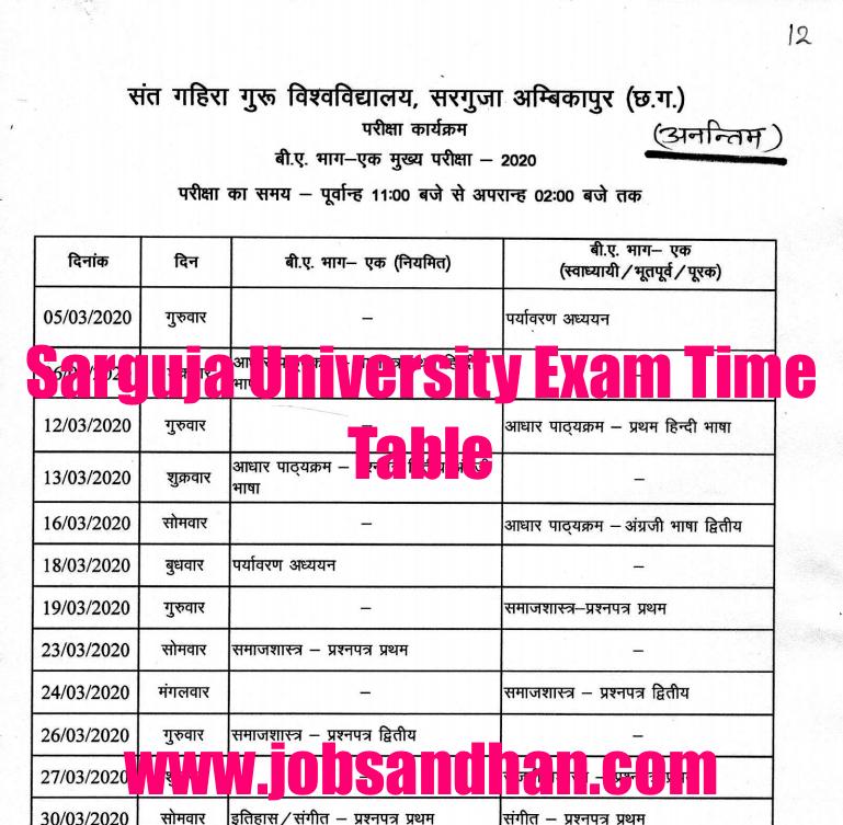 sarguja university exam time table 2020 download ba bsc bcom