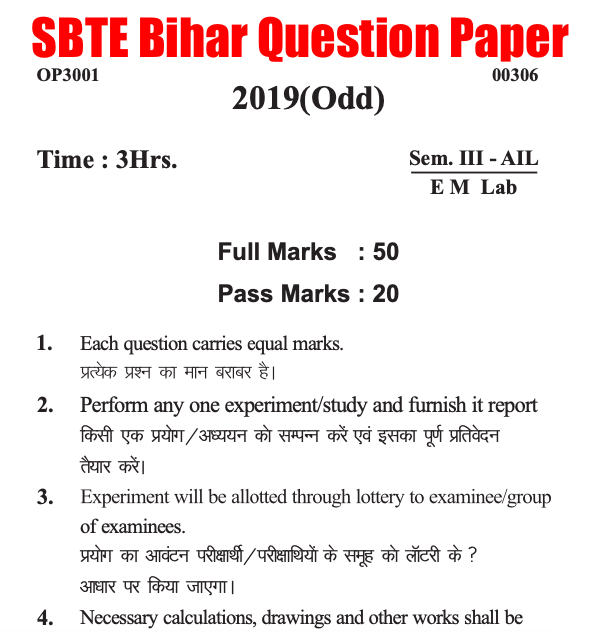 sbte bihar question paper pdf download