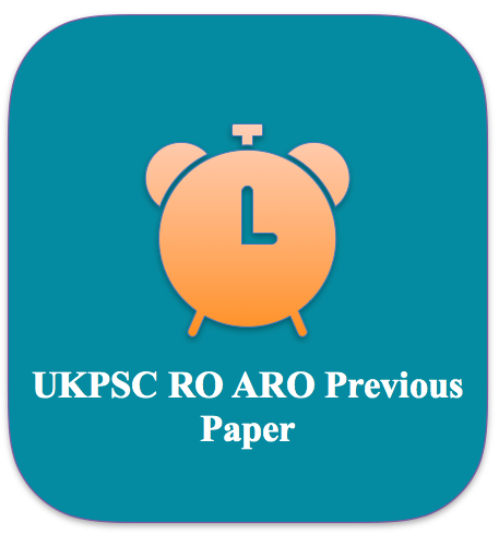 Ukpsc Aro Previous Question Paper Download Ro Solved Old Papers