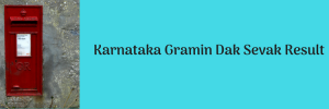 karnataka gds result 2021 karnataka postal circle merit list download publishing date appost.in